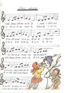 Písničky, hudební výchova | Předškoláci - omalovánky, pracovní listy - strana 4