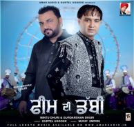 Download Feem Di Dabbi Mintu Dhuri Mp3 Song a is a New brand Latest Single Track.The song is running on top these days. The song sung by Mintu Dhuri.This is Awesome Song Play Punjabi Music Online Top High quality Without Charges.