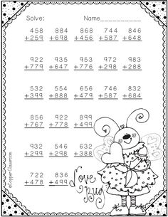 Valentine's Day Themed Addition with Regrouping - Modern Design 3rd Grade Math Worksheets, Addition Worksheets, 2nd Grade Math, Second Grade, Elementary Math, Math Lessons, Math Centers, In Kindergarten, Teaching Resources