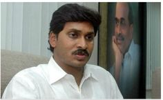 YSR Congress had demanded the state government to decentralise the development in the state to reduced inequalities in terms of development. YSRC chief Y.S. Jagan Mohan Reddy held a meeting on Saturday with Kurnool district party leaders and