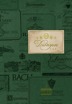 Wine List - Amathus Hotels -