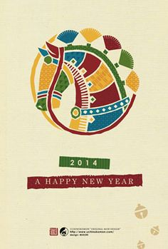 馬の横顔をエンブレム風にデザインした年賀状の和風イラストテンプレート。お正月にぴったり。