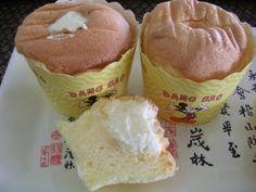 Hokkaido Chiffon Cake Light Cakes, Just Cakes, Chiffon Cake, Muffins, Cupcakes, Pudding, Sweets, Breakfast, Desserts