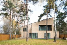 Architectural bureau: Gikalo Kuptsov Architects  Architects: Sergey Gikalo, Alexander Kuptsov, Anton Fedulov  Structural engineer: Sergey Bogoslovskiy  Photo...