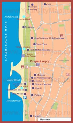 Карта отелей Нетании на русском языке