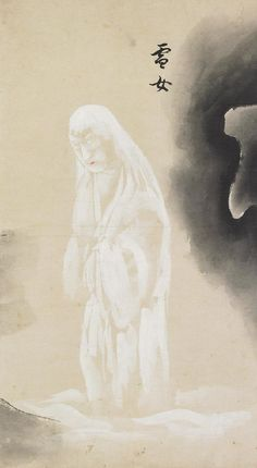 "雪女;Yukionna from ""化物尽絵巻;Bakemono zukushi Emaki"" by 北斎季親;Hokusai-Suechika"
