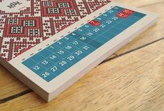 2013 Calendar - Egypt by Ahmed Elhakeem, via Behance