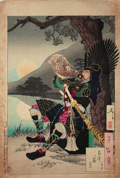 Tsukioka Yoshitoshi, 月百姿 志津ヶ獄月
