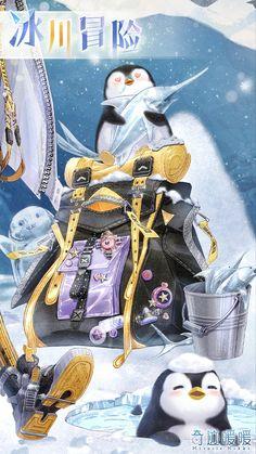 #DressupGame #奇迹暖暖 #MiracleNikki #NikkiUp2u3 #Nikki3 #จีน3 #Orangecatty #FBNikkiเซิร์ฟจีน ((All Versions)) #ChineseMobileGame Games For Kids, Games To Play, Tanabata Festival, Nikki Love, Wings Design, Anime Animals, Cute Penguins, Small Gifts, The Past