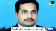 PML N, MPA – Shoaib Idrees appears before police after obtaining protective bail