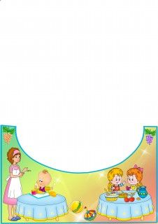 Шаблон меню для детского сада: sunba11 — ЖЖ Blog, Backgrounds, Fictional Characters, Blogging, Fantasy Characters, Backdrops
