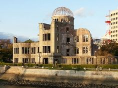 原爆ドーム (Atomic Bomb Dome) in 広島市, 広島県