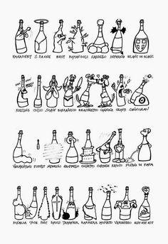 Tipi di #vino: esilarante