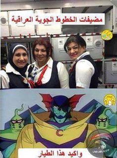 Image via We Heart It https://weheartit.com/entry/143077745 #تحشيش