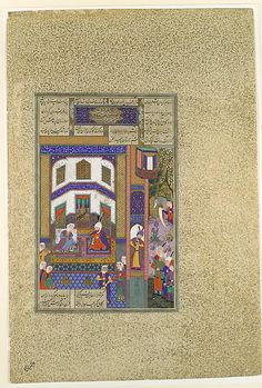 """""""Mihrab Vents His Anger Upon Sindukht"""", Folio from the Shahnama (Book of Kings) of Shah Tahmasp"""