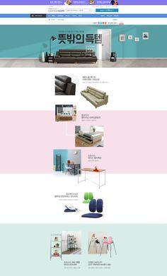 뜻밖의 득템 (PC)_가전가구팀_170515_Designed by 정유영