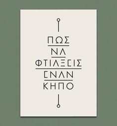 Graphic Design Work of Philippos Vassiliades 2