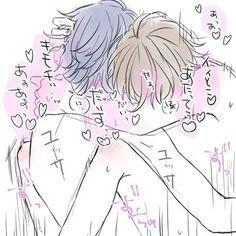 画像 Kawaii Chan, Kawaii Anime, Yandere Manga, Manga Anime, Manga Boy, Gay Art, Anime Comics, Doujinshi, Art Tutorials