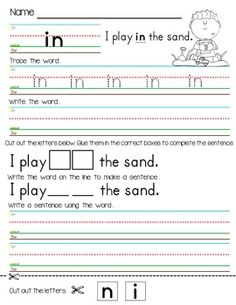 Printables Orton Gillingham Worksheets high frequency words grade 1 and worksheets on pinterest storytown lessons 15