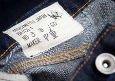 Hand Signed by Maker - Jaggy Nettle Japan Jeans @ jaggynettle.com