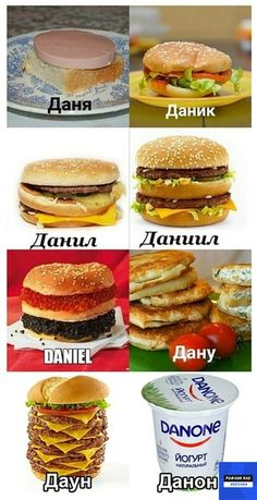 Funny Animal Memes, Funny Memes, Jokes, Hello Memes, Russian Memes, Design Fails, Mood Pics, Stupid Memes, Have Some Fun
