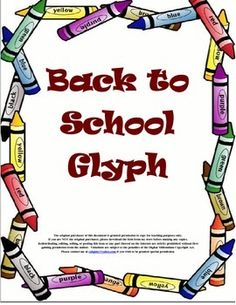 Back to School Glyph - Reading and Following Directions