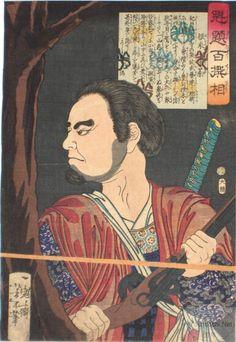 09 Negoro no Komitsucha (1868, Yoshitoshi. Kaidai Hyaku sensô)