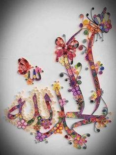 Paper Quilling Tutorial, Quilling Paper Craft, Bubbles Wallpaper, Flower Phone Wallpaper, Allah Wallpaper, Islamic Wallpaper, Allah Calligraphy, Islamic Art Calligraphy, Islamic Art Pattern