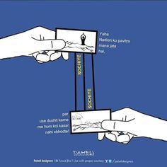 Waise to nadion ko pavitra mana jata hai par use dushit karne me hum koi kasar nahi chhodte! #ganga #indianriver #waterpollution #pollution #pollutionfreeworld #pollutedwater #india #indian #thelogicalindian #laughingcolours #streetsofindia by pahelidesigners