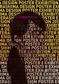 寺島デザインポスター展2016 | Terashima Design Co.