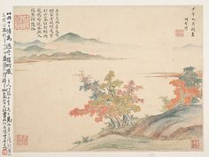 Autumn Landscape Xiang Shengmo  (Chinese, 1597–1658)