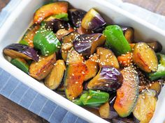 Asian Recipes, Real Food Recipes, Cooking Recipes, Healthy Recipes, Ethnic Recipes, Japanese Recipes, Cooking Eggplant, Eggplant Dishes, Cafe Food