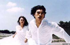 God Please Give Me More Time  takeshi kaneshiro   Takeshi Kaneshiro