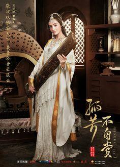Айда на субботник《孤芳不自赏》 - Angelababy, Wallace Chung, Sun Yizhou, Gan Tingting