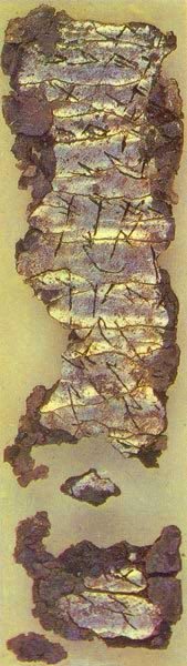 1. of 13. Ketef Hinnom - In 1979 Israeli archaeologists made a spectacular discovery. They found two silver scrolls in a burial cave in Jerusalem with Biblical tests recorded on them. The scrolls dated back to the time before the Babylonian destruction of Jerusalem in 607 B.C.E.