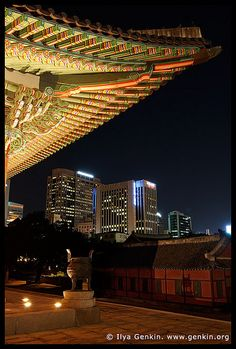 Junghwajeon Hall at Night at Deoksugung Palace in Seoul, South Korea