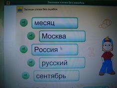 hspa locker 13b скачать бесплатно на русском языке