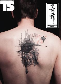 Tattoo by Jodic Chan at 墨舞 Torrential Ink in Hong Kong