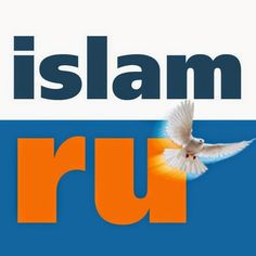 Исламский информационный портал Islam.ru, предлагает вашему вниманию. Приобретение религиозных знаний - это поклонение Богу, а не просто увлечение или традиц...