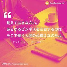 アンドリュー・カーネギーの名言。 #デザイン #グラフィックデザイン #アート #名言 #写真 #design #graphicdesign #art #photo