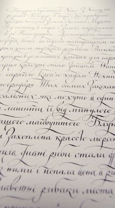 Amazing calligraphy/typography by Vika and Vita Lopukhiny