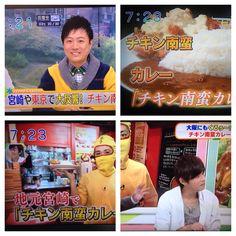関西の超人気番組 おはよう朝日です でチキン南蛮カレー特集が 放送!!大反響でござルウ!