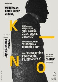 Film School Cinema 2015 by  Krzysztof Iwanski