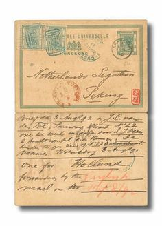 China, Small Dragon : 1892 (9 Aug.) Hong Kong 1c. postal stationery card from Shanghai to the Netherlands Legation in Peking (17.8), the ind...