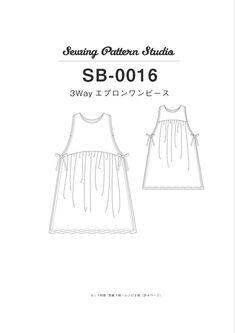 3Wayエプロンワンピ(SB-0016)   Sewing Pattern Studio   ソーイング向け型紙販売   ブティック社