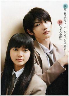 Kimi ni Todoke (Japanese Movie, starring Haruma Miura and Mikako Tabe. Loved it! Kimi Ni Todoke, Japanese Film, Japanese Drama, L Dk, O Drama, Haruma Miura, Live Action Movie, Drama Movies, Anime