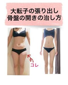 Pin on ダイエット Massage, Ideal Body, Thigh Exercises, Fat Burning Workout, Body Motivation, Fett, Excercise, Workout Videos, Body Care
