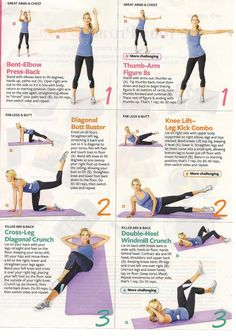 Routine Tracy Anderson - no equipment required