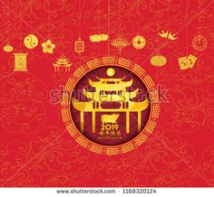 chinese new year 2018 lantern and blossom chinese characters mean happy new year year of the pig