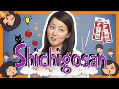 Japanese SHICHI-GO-SAN Words with Risa! - 七五三 - YouTube